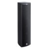 Powered Column Speaker